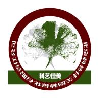 BeijingCompany-Restrepo