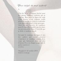 le_corps_et_les_arbres_versoct2013_page_02