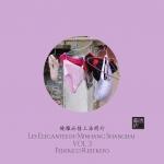 les_elegantes_du_minhang_vol3_vfev2014_page_01