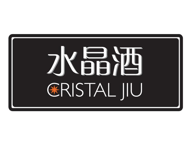 CristalJiui-corporate